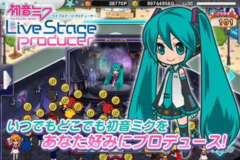 セガ、スマホ向け育成シミュレーションゲームアプリ「初音ミク ライブステージ プロデューサー」のiOS版もリリース!1