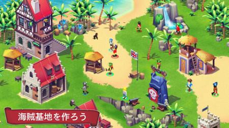 ゲームロフト、ドイツの人形玩具「Playmobil」を題材にしたスマホ向けゲーム「PLAYMOBIL Pirates」iOS版をリリース!3