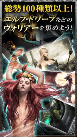 KLab、海外向けタイトル「Lord of the Dragons」を日本向けに逆ローカライズ! 国内App Storeにて配信開始3
