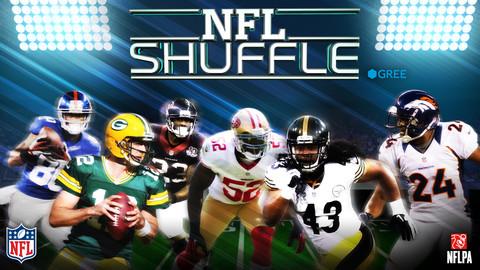 GREE International、NFL公認ソーシャルゲーム「NFL Shuffle」をリリース1