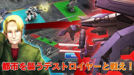 シェード、GREEにて「Destroy Gunners」シリーズの新作シミュレーションゲーム「Gunners Union」を提供開始3