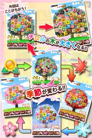 ジグノシステムジャパン、「チロルチョコ」を育てるiOS向けゲームアプリ「チロルチョコをつくろう!」をリリース3