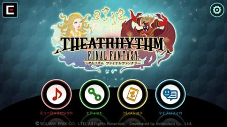 スクエニ、ファイナルファンタジーの音ゲー「THEATRHYTHM FINAL FANTASY」のiOS版をリリース1