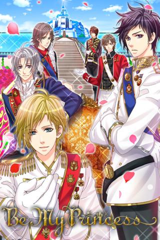ボルテージ、恋ゲーム「王子様のプロポーズ」の英語翻訳版「Be My Princess」をリリース グラフィックは日本版のまま1