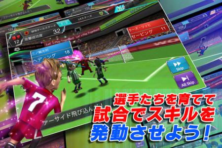 サイバード、商品のバーコードから選手を獲得できるiOS向けサッカーゲームアプリ「バーコードフットボーラー」をリリース3
