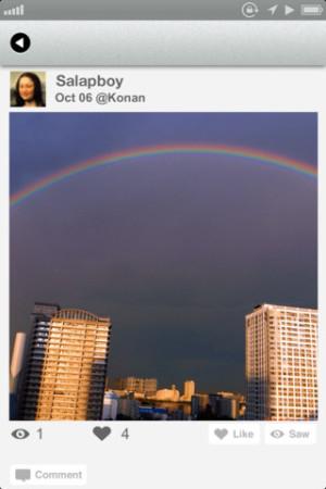 """みんなで「虹」を共有しよう KLab、""""虹""""共有アプリ「Pelangi」をリリース2"""