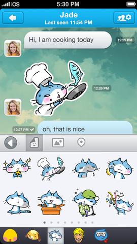 GREE、スマホ向けメッセージングアプリ「GREE messenger」をテスト中?1