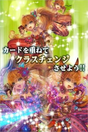 「聖剣伝説」がソーシャルゲーム化! スクエニ、GREEにて「聖剣伝説 サークル オブ マナ」の事前登録受付を開始2