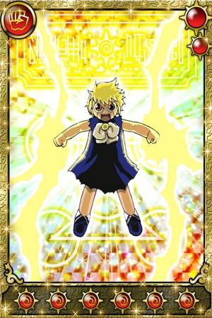GREEにて人気コミック「金色のガッシュ!!」のソーシャルゲーム「金色のガッシュ!! ミラクルパートナー」提供開始!1