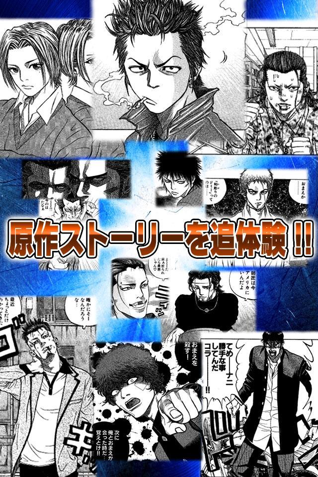 アウターリーフ、GREEにてコミック「ギャングキング」を題材にしたソーシャルゲーム「激闘!ギャングキング」を提供開始1