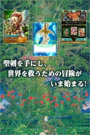 「聖剣伝説」がソーシャルゲーム化! スクエニ、GREEにて「聖剣伝説 サークル オブ マナ」の事前登録受付を開始3