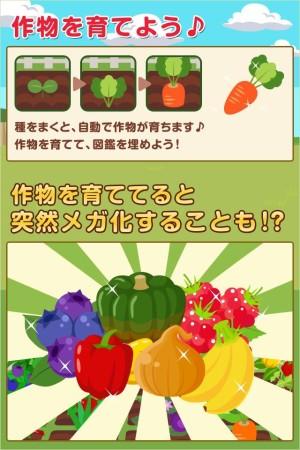 スクエニ、GREEにてソーシャル農園ゲーム「チョコボのチョコッと農園」を提供開始3