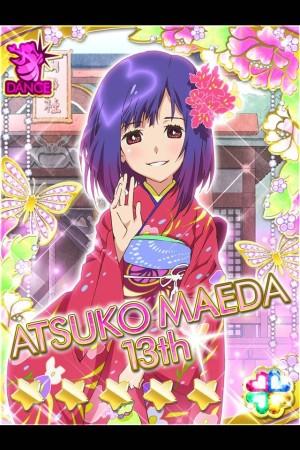 バンダイナムコ、GREEにてアニメ「AKB0048」をソーシャルゲーム化! 事前登録受付中!3