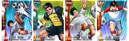 グリーとgumi、GREEにてた人気コミック「シュート!」のソーシャルゲーム「シュート!~新たなる奇跡~」を提供開始2