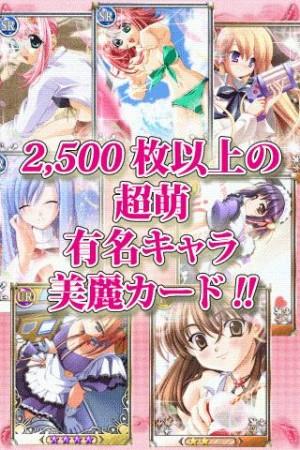 人気美少女ゲームキャラクターが大集結! エクシーズ、Gゲーにてソーシャルカードゲーム 「俺の嫁が世界一」をリリース2