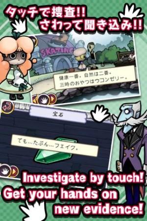 ビーワークス、「おさわり探偵 小沢里奈」のAndroidアプリ版をリリース!3
