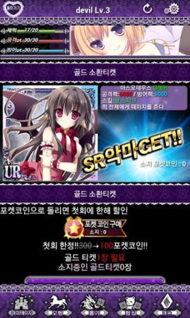 https://play.google.com/store/apps/details?id=jp.co.inblue.koreanbarbar3