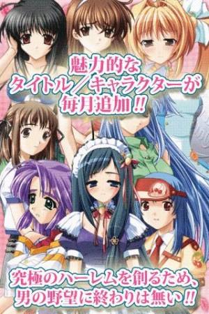 人気美少女ゲームキャラクターが大集結! エクシーズ、Gゲーにてソーシャルカードゲーム 「俺の嫁が世界一」をリリース3