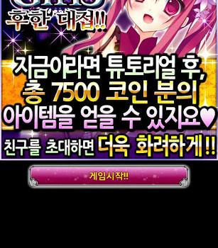インブルー、ソーシャルゲーム「超破壊!!バルバロッサ」の韓国語版をリリース