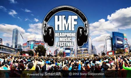 ソニー、ポスターにスマホをかざすとライブが始まるAR音楽フェス「Headphone Music Festival」を実施1