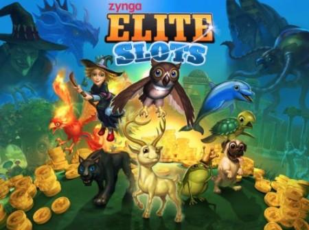Zynga、新たなギャンブルモチーフのソーシャルゲーム「Zynga Elite Slot」を近日公開