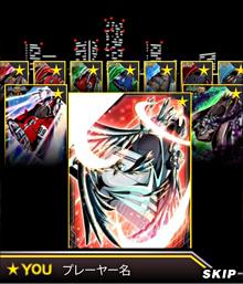 GREE×高知県、ソーシャルゲーム企画コンテスト第3弾タイトル「ブラックポーター 闇の運び屋」をリリース2