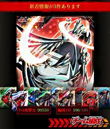 GREE×高知県、ソーシャルゲーム企画コンテスト第3弾タイトル「ブラックポーター 闇の運び屋」をリリース3