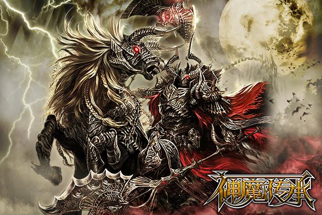 クルーズ、ファンタジーRPG「神魔×継承!ラグナブレイク」の中国語版「神魔传承」を提供開始 韓国に子会社も設立
