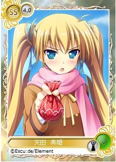 ONE-UPのソーシャルゲーム「メガミエンゲイジ!/BREAK」、参加美少女ゲームが100作品を突破3