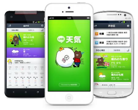 LINEキャラが毎日の天気を教えてくれる! NHN Jpana、天気予報・災害情報アプリ「LINE天気」をリリース1
