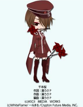 「千本桜」ノベライズ化記念! アットゲームズ、初音ミクとのコラボアイテムに「雪ミク2013」などを追加3
