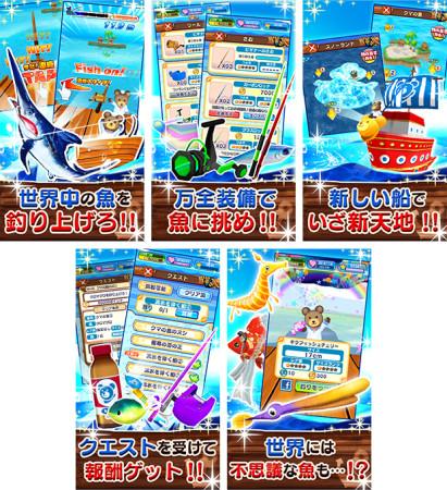 コロプラ、スマホ向け釣りアクションゲーム「クマ、世界を釣る!」のAndroid版をリリース2