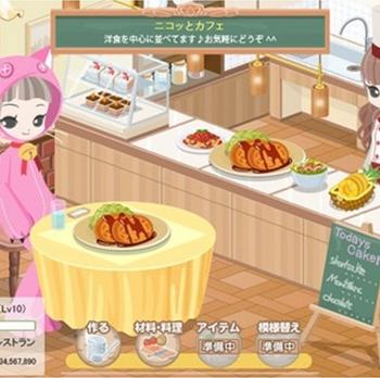 スマイルラボ、2D仮想空間「Nicotto Town」にて料理やお店ごっこが楽しめるコンテンツを追加