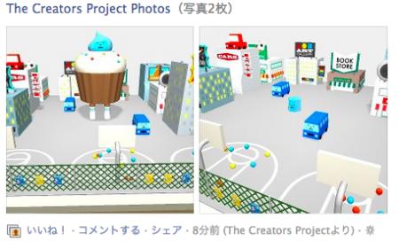 【やってみた】Facebookプロフィールから3Dプリンタで出力可能な3Dアバターを作る「MONSTER ME」をやってみた9