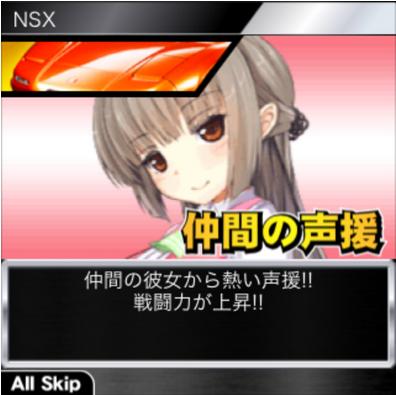 KONAMI、mixiにて自動車メーカーの公式ライセンスを受けたレースゲーム「GTグランプリ」を提供開始2
