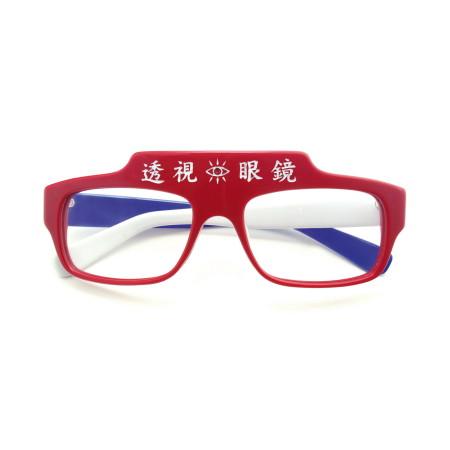 アイウェアの「クーレンズ」×「ザリガニワークス」×「AR三兄弟」が初コラボ! 2/1に「透視眼鏡」発売5