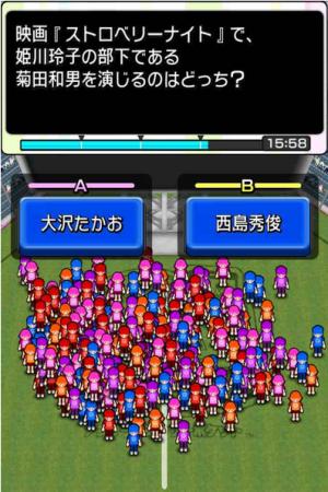 セガネットワークス、iOSアプリ「Answer×Answer Pocket」とアーケードゲーム「Answer×Answer Live!ダブルアンサー」にて映画「ストロベリーナイト」とコラボ!3