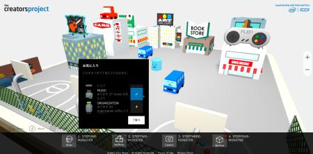 【やってみた】Facebookプロフィールから3Dプリンタで出力可能な3Dアバターを作る「MONSTER ME」をやってみた6
