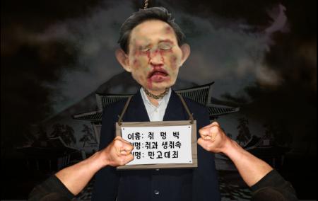 ハエになった安倍首相を叩いてみたり---北朝鮮のプロパガンダ用ブラウザゲーム6選