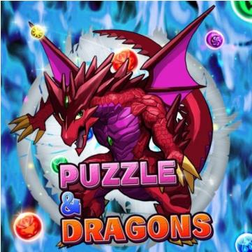 ガンホー、パズルRPGアプリ「パズル&ドラゴンズ」をKindle向けに提供