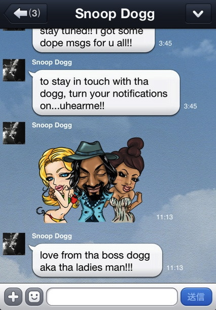 Snoop Dogg、期間限定で公式LINEスタンプを配布中3