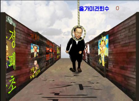 ハエになった安倍首相を叩いてみたり---北朝鮮のプロパガンダ用ブラウザゲーム