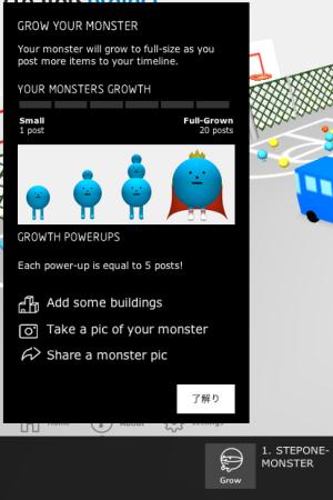 【やってみた】Facebookプロフィールから3Dプリンタで出力可能な3Dアバターを作る「MONSTER ME」をやってみた5