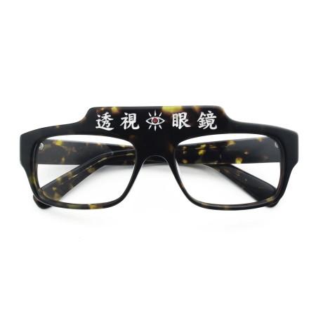 アイウェアの「クーレンズ」×「ザリガニワークス」×「AR三兄弟」が初コラボ! 2/1に「透視眼鏡」発売6