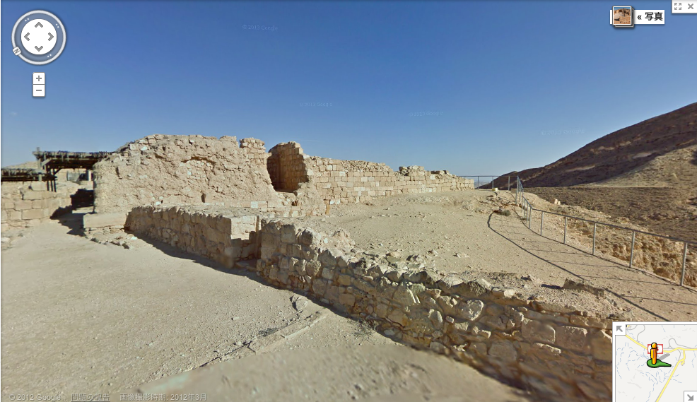 Google Maps、ストリートビューでイスラエルの対応地域を大幅拡大