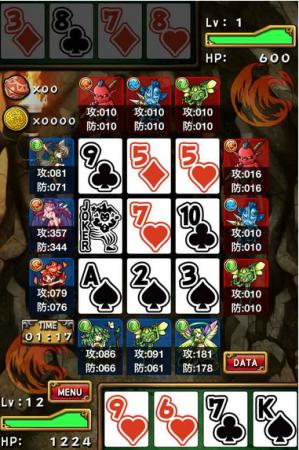 サイバード、2月中旬よりiOS向けモンスター育成RPG「ポーカー&ダンジョンズ」を配信 事前登録受付実施中2