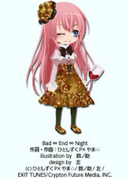 「千本桜」ノベライズ化記念! アットゲームズ、初音ミクとのコラボアイテムに「雪ミク2013」などを追加8