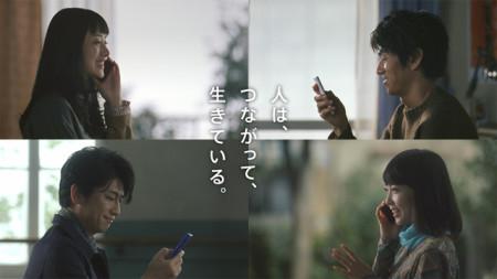 明日1/26よりLINEのTVCM放送開始! 石原さとみさんら実力派俳優が出演1