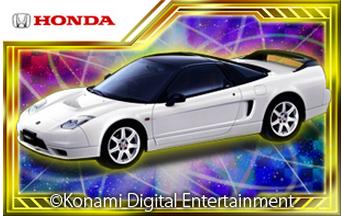 KONAMI、mixiにて自動車メーカーの公式ライセンスを受けたレースゲーム「GTグランプリ」の事前登録受付を開始3