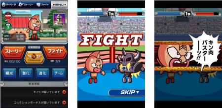GREE、人気コミック作品「キン肉マン」のソーシャルゲーム「キン肉マン マッスルコレクション」を提供開始!2